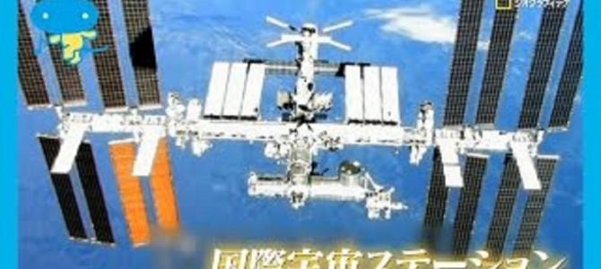 息を飲むほど美しい!国際宇宙ステーションで暮らす人が見る、生きた地球の映像!