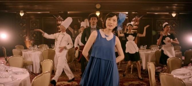 踊る能年ちゃんに萌え!動画『人生は、夢だらけ?』が名言だらけで心に刺さる