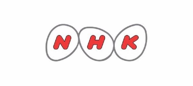 裁判所が支払い請求を却下!NHK受信料は「契約書がなければ払わなくていい」