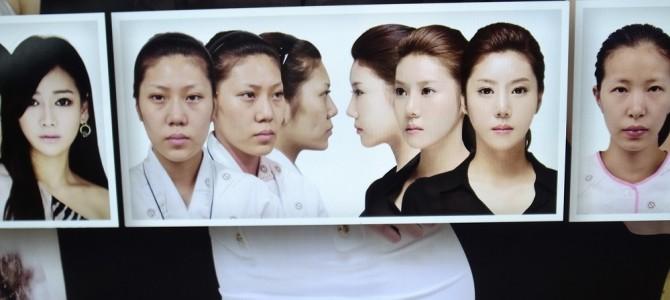 見て触れて体験できる!韓国の整形博物館!!