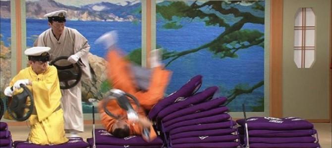 座布団つかんでぶっ飛ばす!ダイナミックすぎる笑点