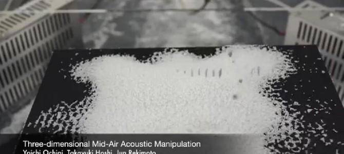 東大が開発した、スピーカーの「音」で空中に浮かせた物体を自由自在に操る技術が魔法みたい!!