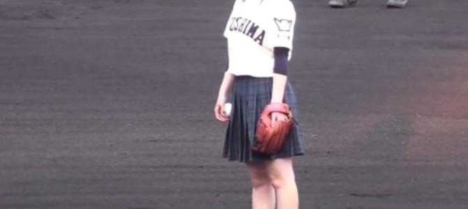 女子マネージャーが投げたボールが地味に凄い!