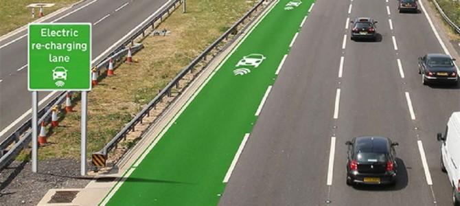イギリス政府が走行中に充電ができる道路を発表!