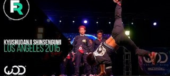 ダンス世界大会で優勝した日本人少年グループ「九州男児新鮮組」 のパフォーマンスが圧巻!