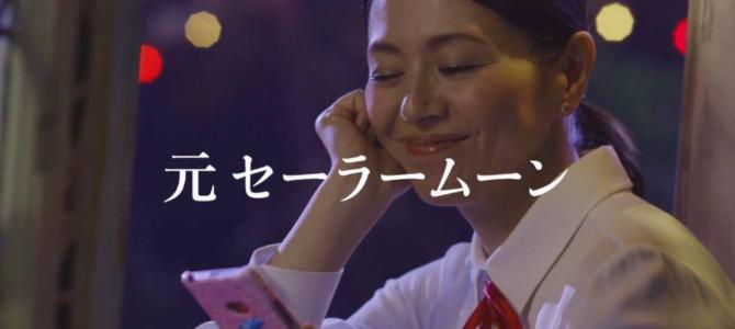 小泉今日子が元セーラームーン?!
