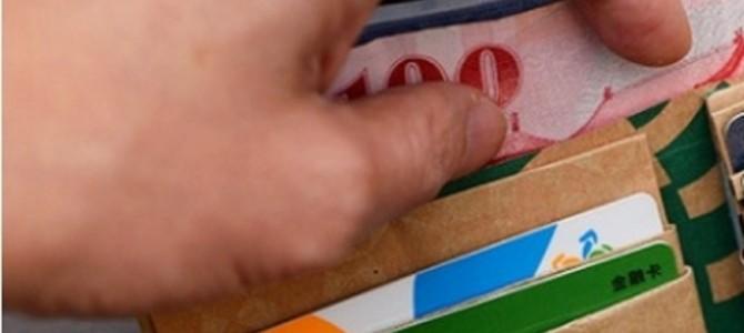 スタバの紙袋でオリジナル財布を作ろう!