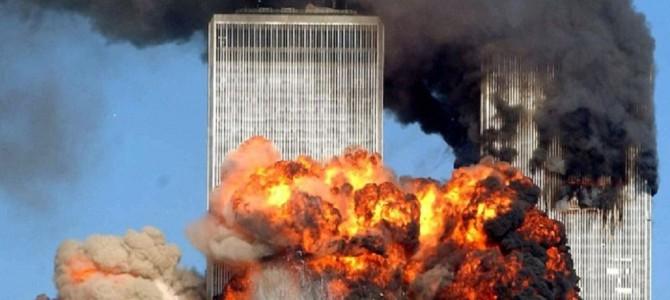 テロ直後のホワイトハウス内の様子が明らかに!