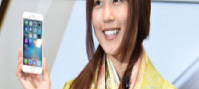 独身でいてほしい20代女優TOP10&結婚していい時期…3位は有村、1位は?