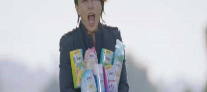 「俺は、消臭力~~~!」T.M.R西川さんの歌う新CMがいい歌なのになんか変と話題に