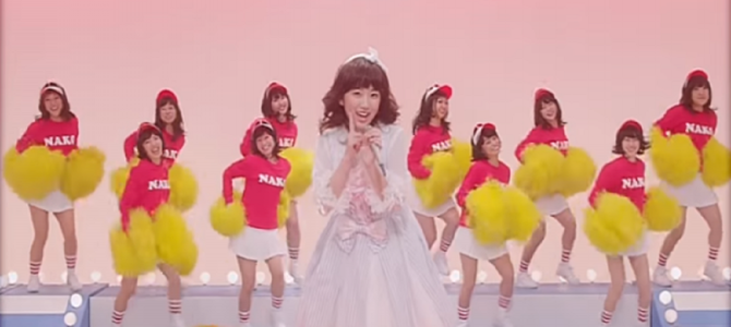 まるで昭和のアイドル!?HKT48・矢吹奈子のソロデビュー曲「いじわるチュー」が可愛すぎる