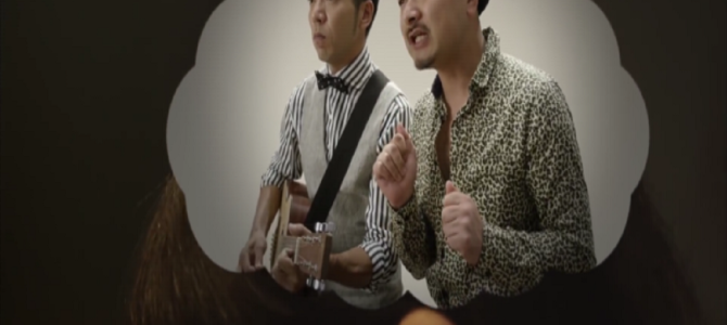 """佐賀県のPR動画、どぶろっくがお酒で例える女性の""""性""""が共感できると話題に!"""