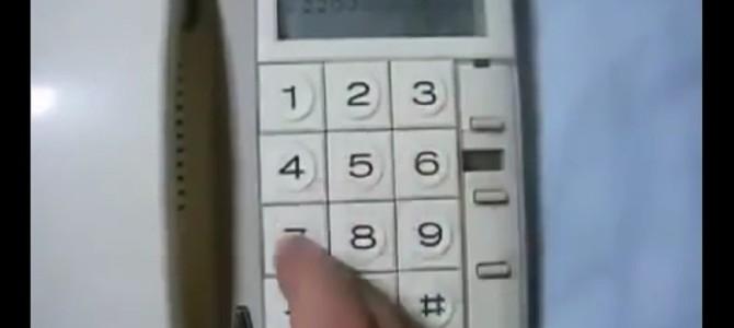 電話機でルパン三世のテーマ曲を弾いてみたという動画が地味に凄い!