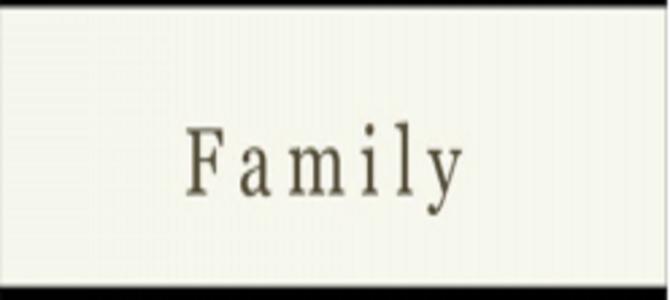 「Family」の語源があまりに感動的だと話題に!