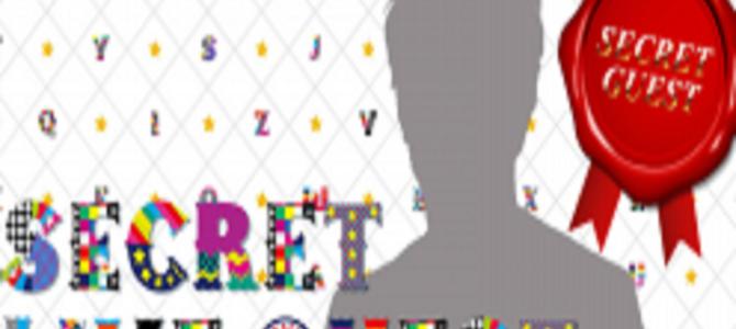 シークレットゲストが噂のあの人?ガールズイベント2016S/Sが遂に開幕!