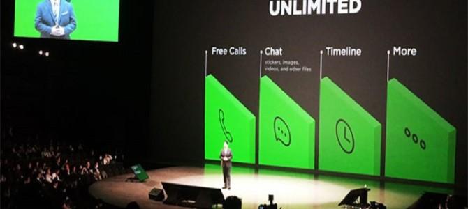 500円でLINE使い放題!メッセージも通話も制限なしの「LINEモバイル」