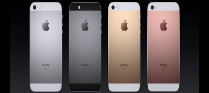 新モデル「iPhone SE」。特筆するべき特徴やスペック、仕様、価格を総まとめ