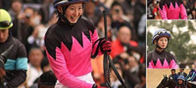 史上7人目16年ぶりの女性ジョッキー・藤田菜七子はカワイイだけじゃなかった!