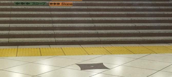 色の変わった「タイル」はあの事件跡…東京駅100年の歴史がスゴイと話題に