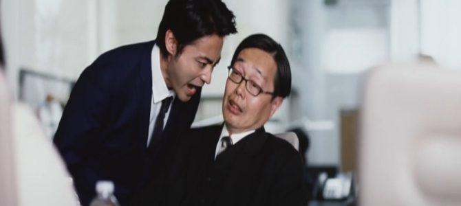 山田孝之のアドリブが凄い!PS4のCMの破壊力高すぎ