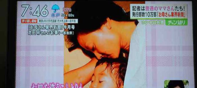 あるお母さんが綴った言葉に涙が溢れる…母として何よりも大切にしたいものとは?