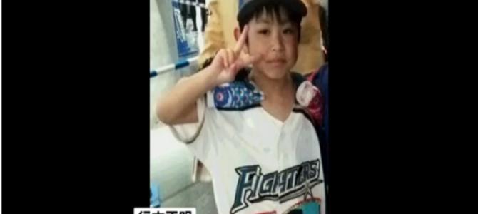 北海道7歳の男児が山林で行方不明に。置き去りにした父親の「しつけ」に海外で非難殺到