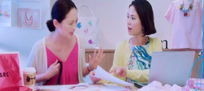 働く「ママ」と「ノンママ」。働く女性たちの時間管理術に共感!