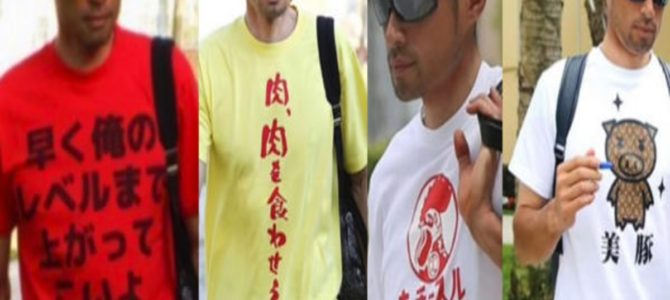 クールなイメージのイチロー選手。しかし、普段着のTシャツが面白すぎると話題