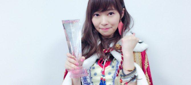 AKB48選抜総選挙1位の2連覇を成し遂げた指原莉乃とファンの愛が素敵!