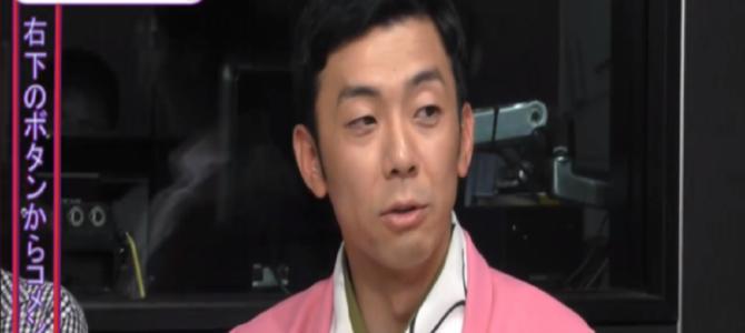 木村はロケバス運転手、警備員から俳優になった人は?意外な転身をした芸能人