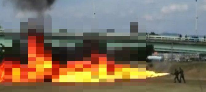 火炎放射器ってこんな威力あるのか。。自衛隊の模擬戦が半端ない!