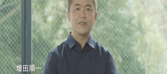 人生をより豊かに… 『Pokémon GO』の開発者メッセージが夢溢れている
