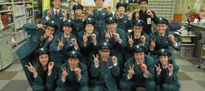 山本圭壱が10年ぶり『めちゃイケ』に帰ってきた!