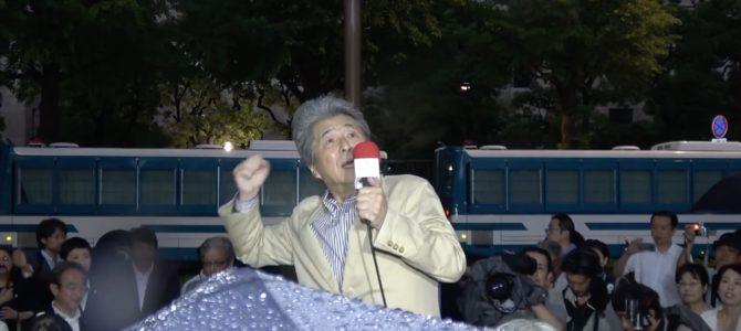 数秒前に言った言葉を思い出せない鳥越俊太郎さんに、聴衆も困惑