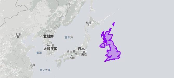 日本って意外と大きい!?