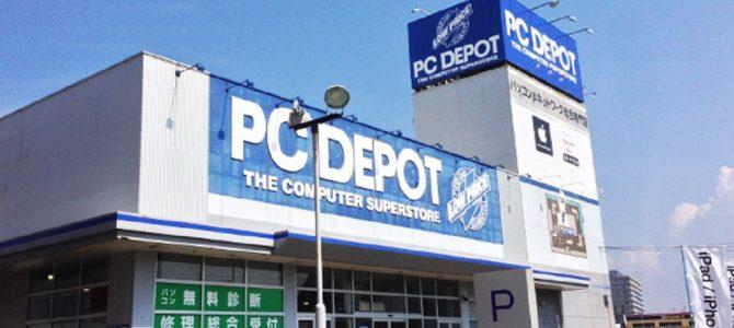 PCデポ、80歳過ぎの老人に高額サポート&解約金を支払わせて炎上!