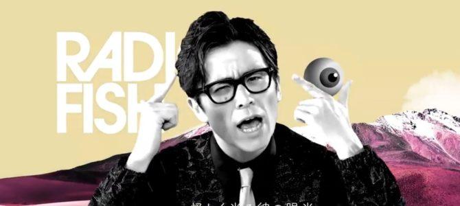 オリラジのユニットが新曲「GOLDEN TOWER」を公開!実力派女子高生シンガーと共演!!