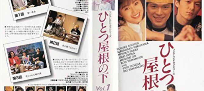 3位「101回目のプロポーズ」2位「HERO」1位は?月9ドラマ最高視聴率ランキング