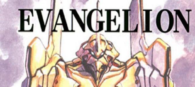 『新世紀エヴァンゲリオン』の幻の企画書、全35ページ大公開!