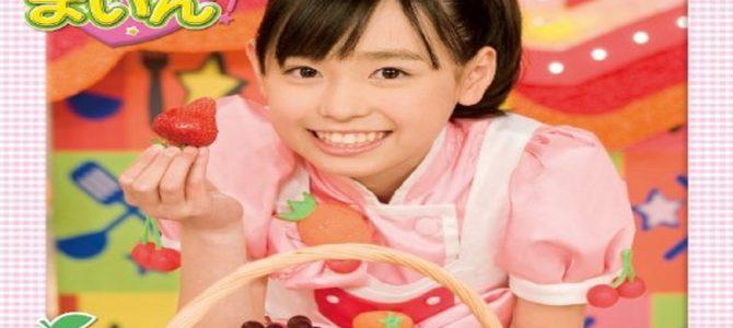 """NHK教育の美少女""""まいんちゃん""""が、17歳になり色っぽい大人の女性"""