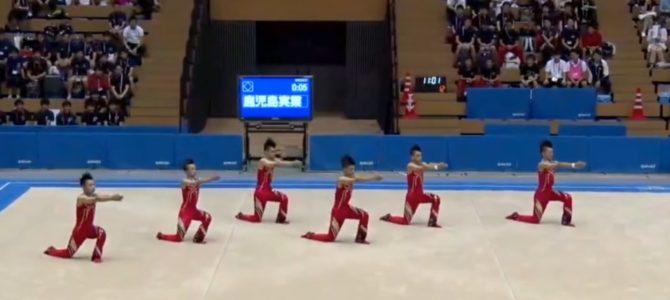 鹿児島実業男子新体操部、2016年の演技も見事!今年流行の小ネタ全開で楽しい「ライザップ・はいてますよ・五郎丸ポーズ」など