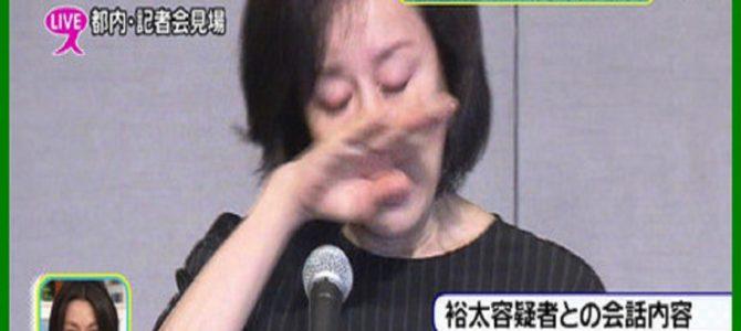 ハリウッドではありえない!『子供の不祥事』になぜ高畑淳子は謝るの?