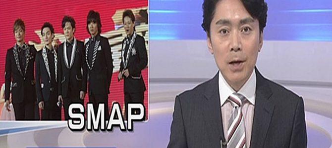 SMAPが解散を余儀なくされたのは香取慎吾のせいではない