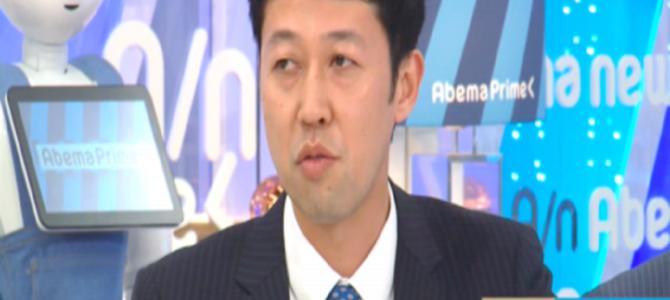 羽田空港の飛行機問題で小籔が大田区議員と激論