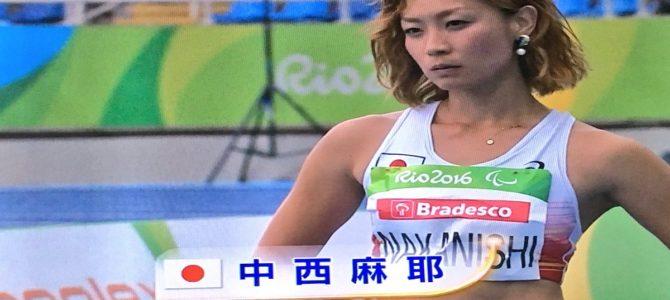 """パラリンピック・女子走り幅跳び""""中西麻耶選手""""が可愛すぎる"""