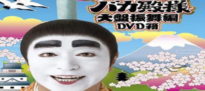 今では考えられない「昭和のテレビのお色気事情」