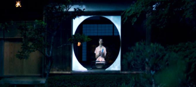 JTのCMで話題の満月みたいな丸窓の和室ってどこにあるの?