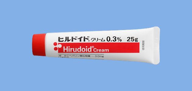 保湿剤「ヒルドイド」を化粧品代わりに使うなら、保険適用外す?