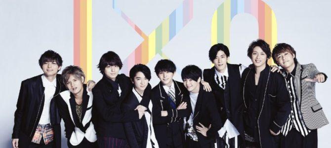 Hey!Say!JUMPの新曲「I/O」の読みは?