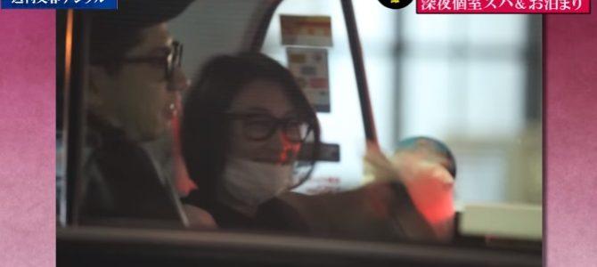 浅田舞 ワンオクTaka 交際報道もネットでは『ローラ』との二股を疑う声!